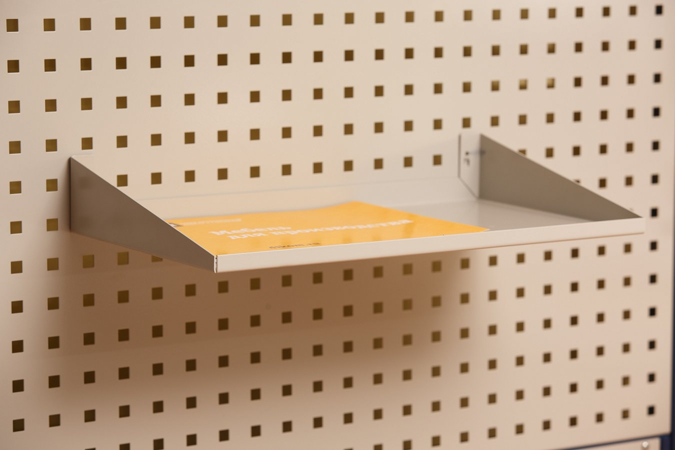 A4 Perforated panel shelf (3)