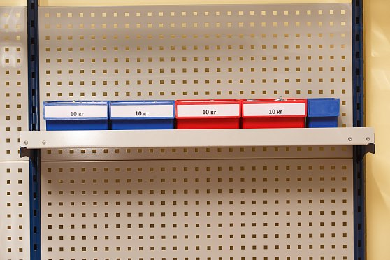 VS perforated panel shelf